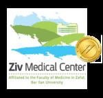 Ziv Medical Centre